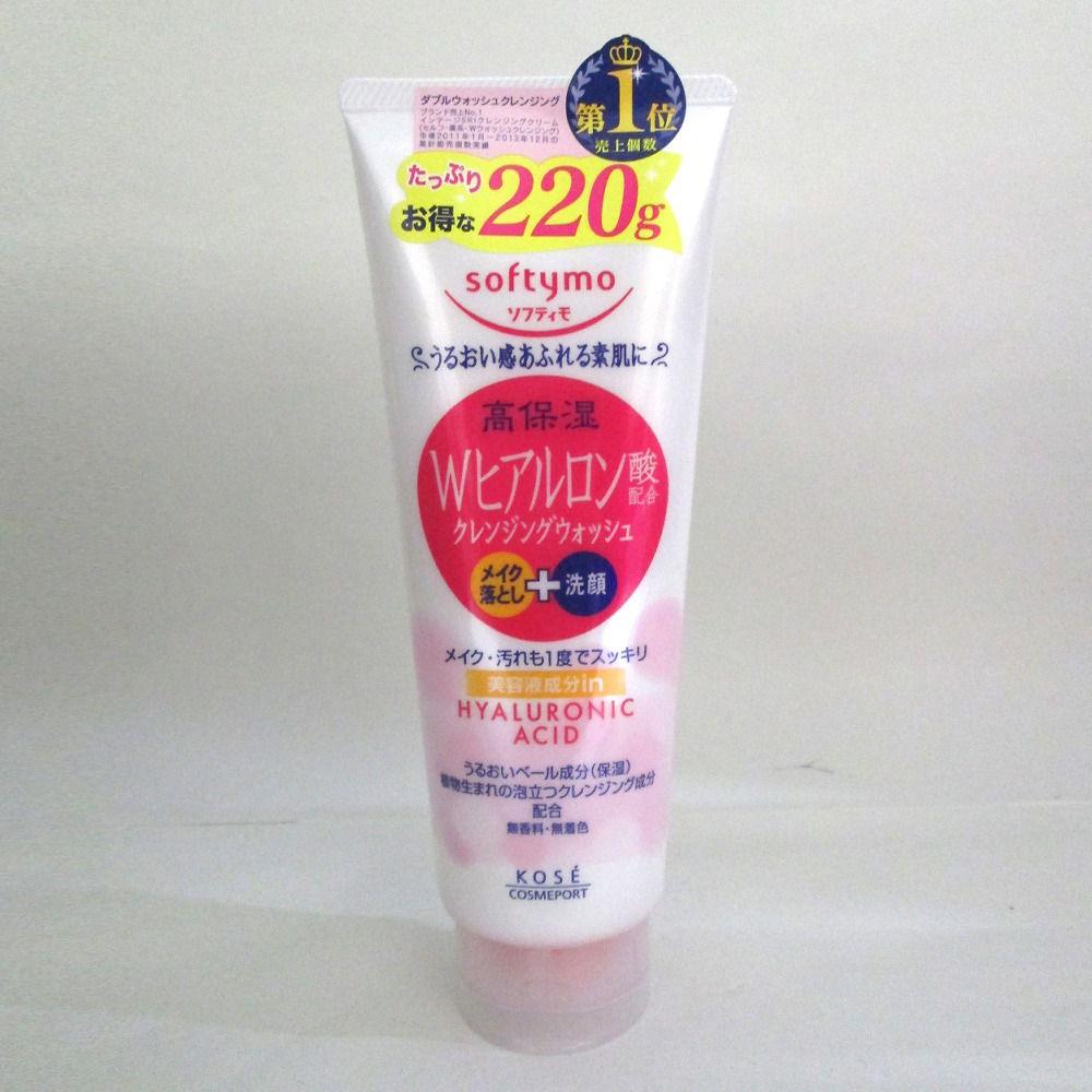 Mặt nạ dưỡng ẩm Kose Hyaluronic Acid (thích hợp da khô)
