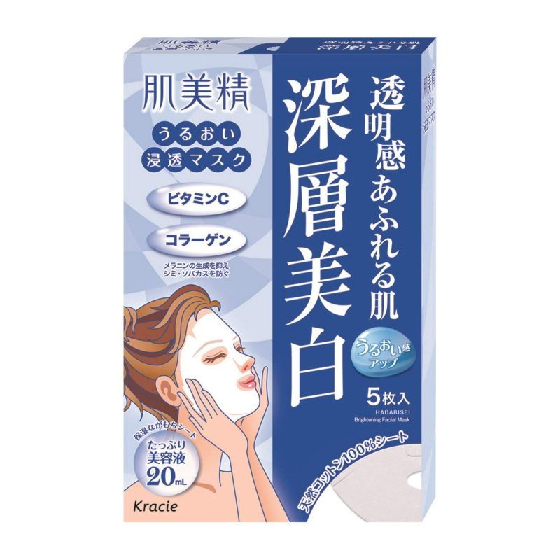 Review – Mặt nạ kracie hadabisei moisturizing face mask – brightening