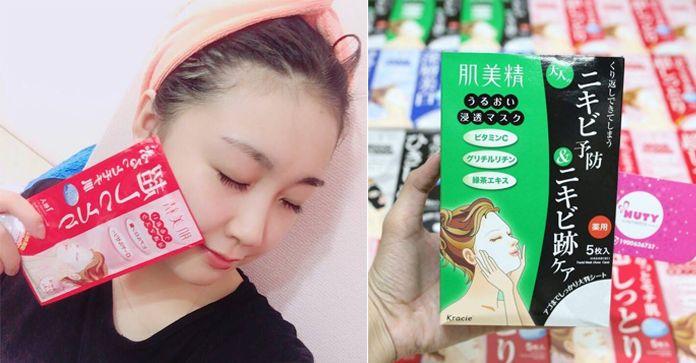 Mua mặt nạ Kracie Hadabisei Moisturizing Face Mask – Brightening chính hãng ở đâu?