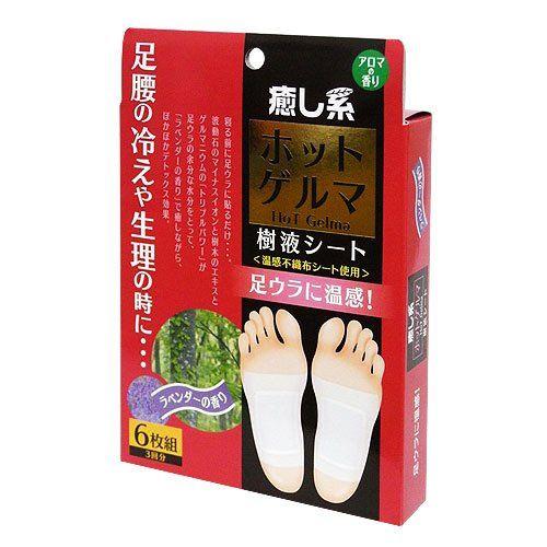 Miếng dán chân thải độc tố qua da Nóng Germa