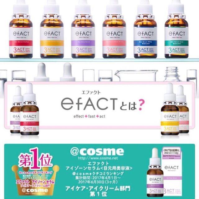 serum Efact