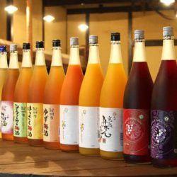 Rượu mơ Umeshu