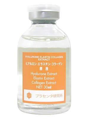Serum BB Lab Nhật Bản
