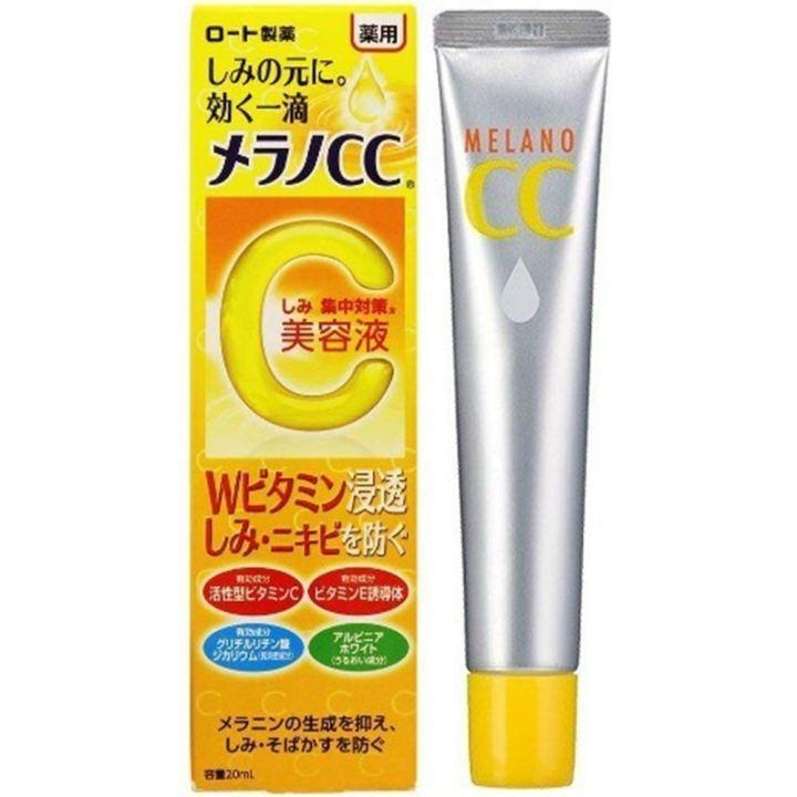 Serum Melano CC Vitamin C Rohto