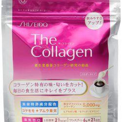 Shiseido the collagen dạng bột