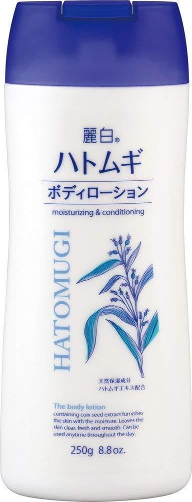 Sữa dưỡng thể Hatomugi BODY LOTION 250gr Moisturizing & Conditioning