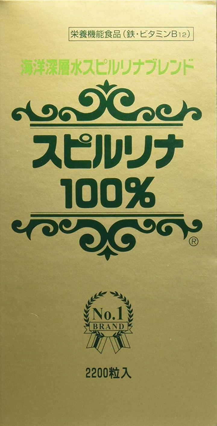 Tảo Spirulina vàng 2200 viên