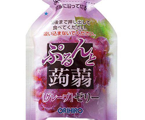 Thạch Orihiro Rất tiện lợi với quy cách đóng gọi nhỏ gọn có thể sử dụng ở bất cứ nơi nào từ đi học, đi làm