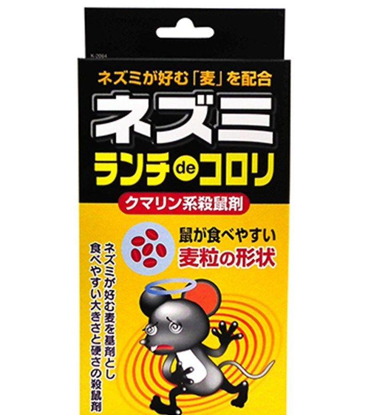Thuốc diệt chuột Kiyou nhật