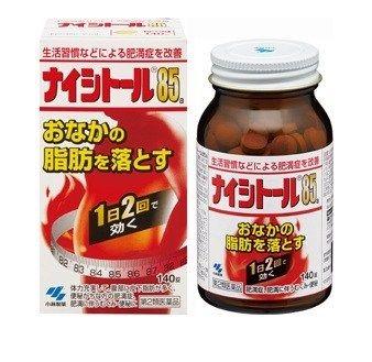 Thuốc giảm cân Naishitoru 85 kobayashi