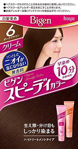 Thuốc nhuộm tóc Nhật Bản Bigen Hoyu