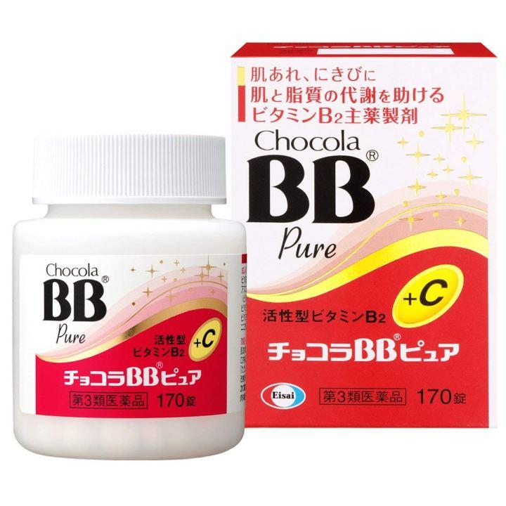 Thuốc uống trị mụn BB Chocola Pure Nhật Bản
