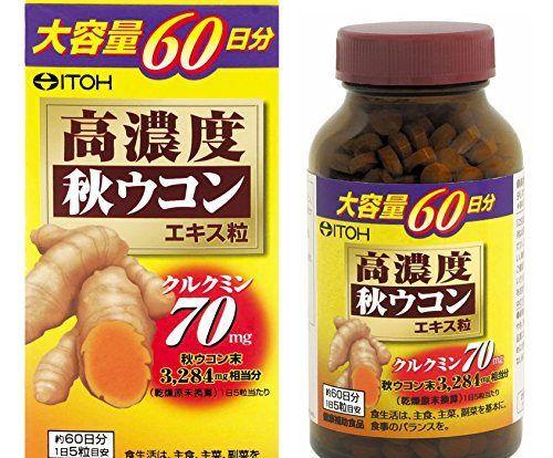 Tinh Bột Nghệ Vàng Nano ITOH Nhật