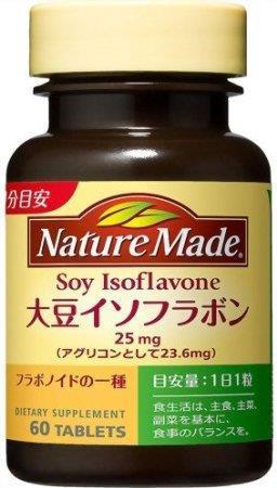 Tinh chất mầm đậu nành Nature Made