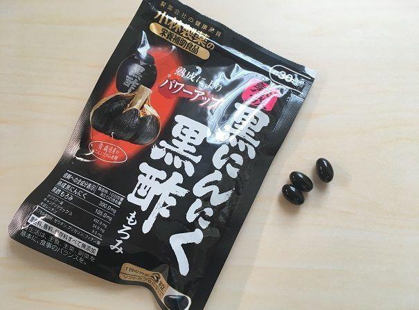 Tỏi đen giảm cân Kobayashi