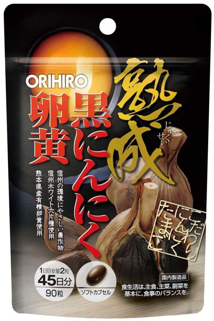 Tỏi đen Nhật Bản orihiro 90