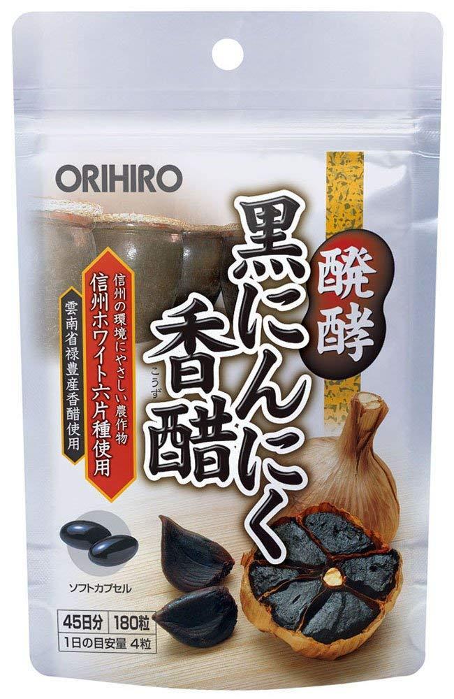Tỏi đen Orihiro