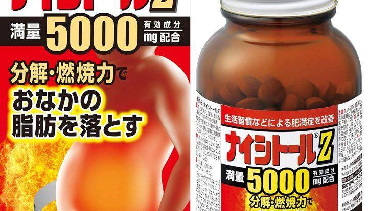 Viên giảm cân Naishituro Z 5000