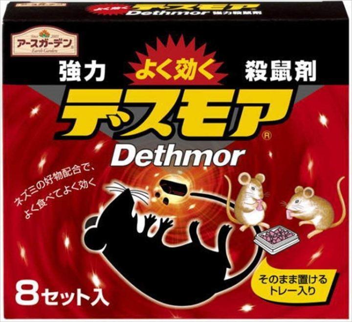Viên thuốc diệt chuột Nhật Dethmor