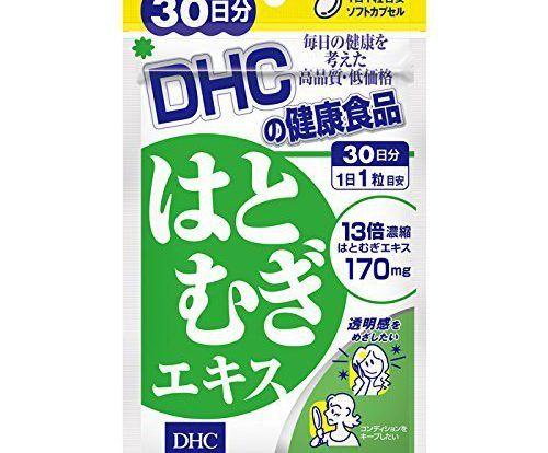 Viên uống DHC trắng da