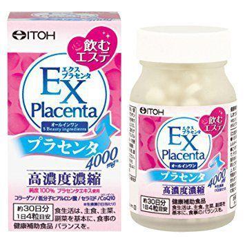 Viên uống làm đẹp da ITOH Placenta EX chứa hàm lượng cao tinh chất nhau thai cừu