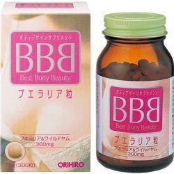 Viên uống nở ngực Orihiro