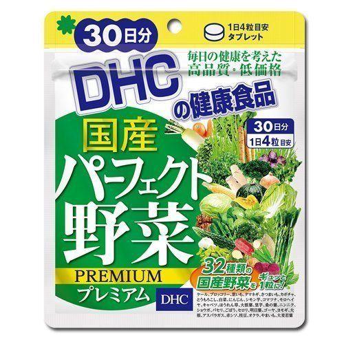 Viên uống rau cải DHC