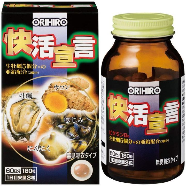Viên uống tinh chất hàu nghệ Orihiro Nhật Bản
