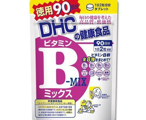 Vitamin B DHC