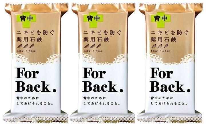 xà phòng trị mụn lưng For Back Có nhiều thành phần tốt cho da