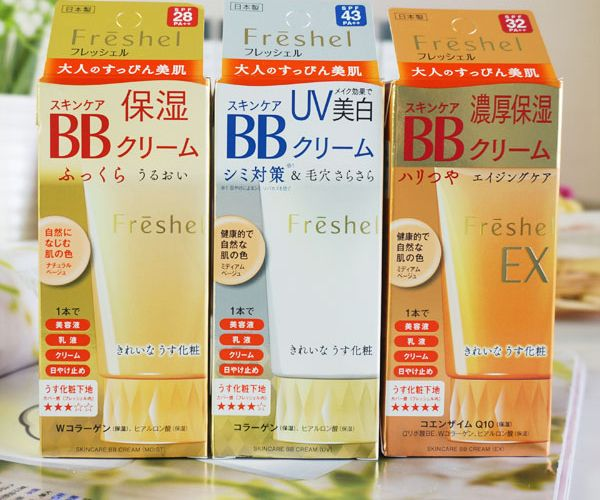 BB Cream Kanebo 5in1
