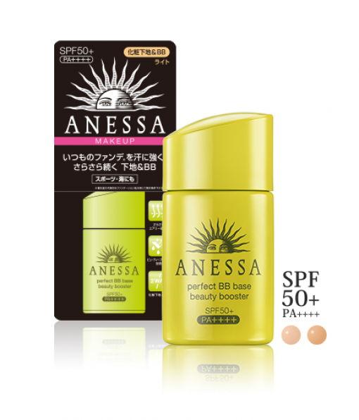 BB Shiseido Anessa (Kem nền BB Cream Shiseido Anessa Face Sunscreen SPF 50/PA+++)