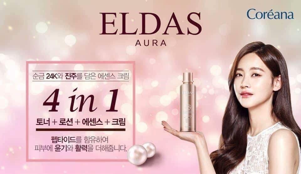 Vài nét về Coreana – thương hiệu sản xuất Eldas