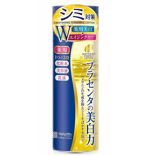 Whitening Essence Lotion Meisoku