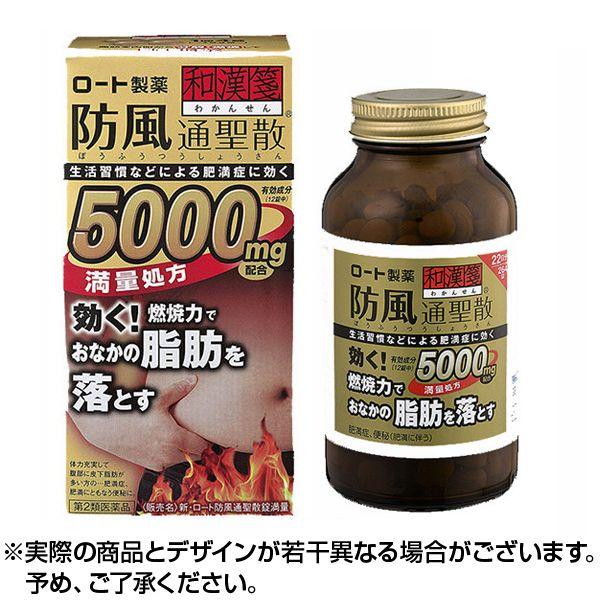 Thuốc giảm cân, giảm béo bụng Rohto 5000mg