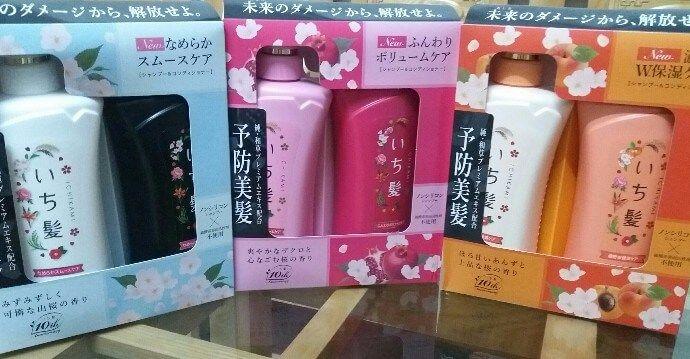 dầu gội Ichikami Nhật Bản