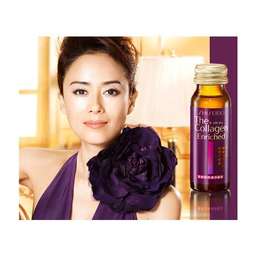 Collagen Enriched Nhật Bản