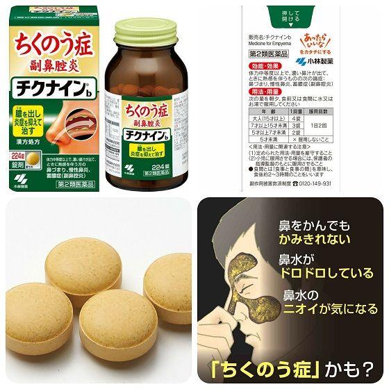 Review – Thuốc trị viêm xoang của Nhật có tốt không?