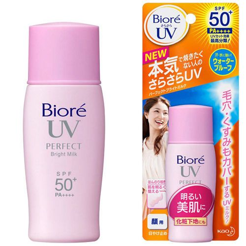 Biore UV Bright Face Milk